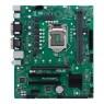 مادربرد ایسوس Pro H410M-C CSM