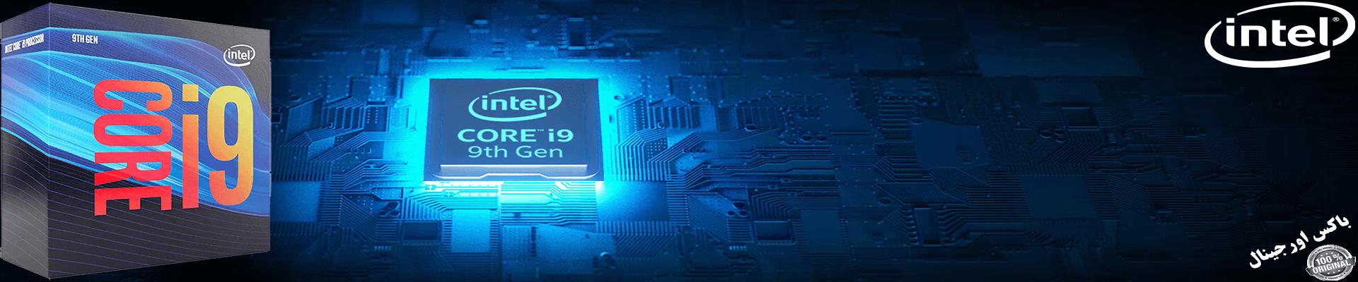 پردازنده اینتل I9 9900 BOX