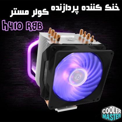 RAM CORSAIR 16G DUAL 3200MHz