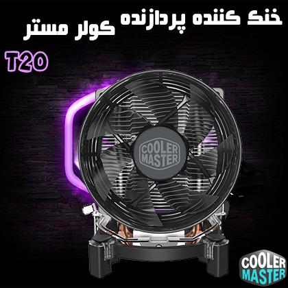 CPU COOLING COOLER MASTER T20