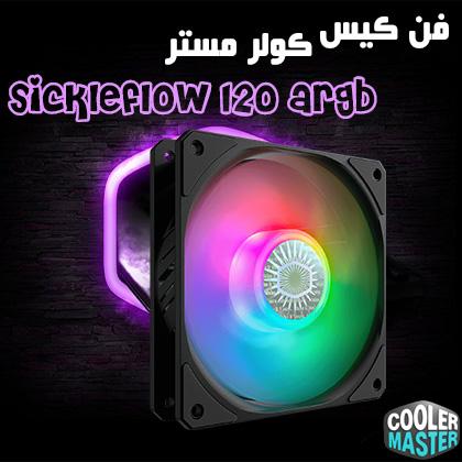 FAN CESE COOLERMASTER RGB SSS