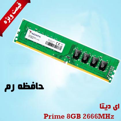 ADATA RAM DDR4 8GB 2666MHz