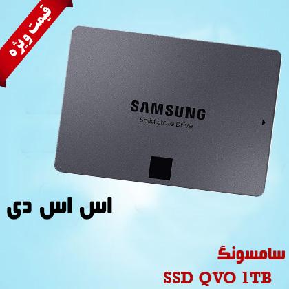 SSD SAMSUNG QVO 1TB